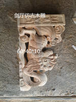 Dongyang woodcarving European style solid wood Corbel stigma lion factory direct wood carving custom spot