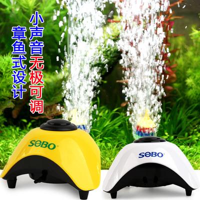 松宝鱼缸章鱼氧气泵可调节小声音增氧泵鱼缸充氧泵打氧机增氧泵