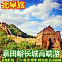开封旅游规划自驾攻略行程订制河南自由行私人定制旅行