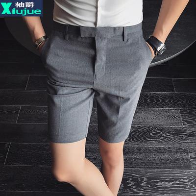 短裤男夏天韩版潮流修身休闲五分裤百搭时尚夜店男士西装5分裤子4