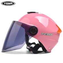 野马摩托车电动车头盔夏季男女四季防晒防紫外线安全帽轻便式半盔