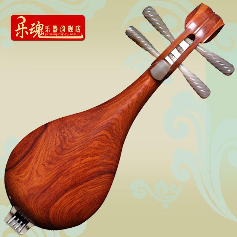 Китайский струнный инструмент Люцинь Артикул 36191772407