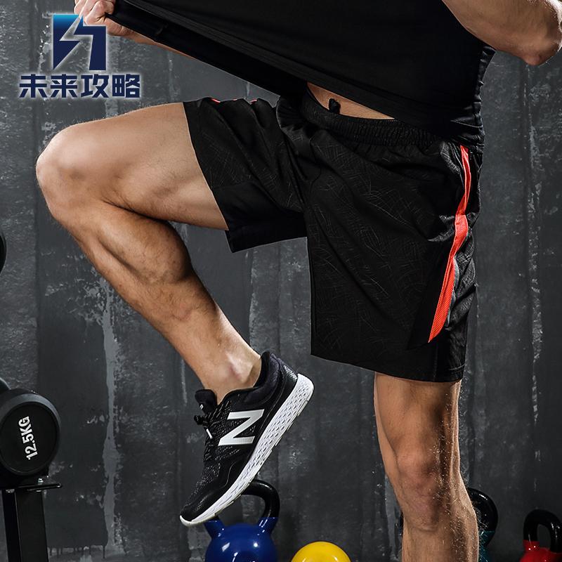 运动短裤男夏季新款透气篮球裤健身短裤速干反光条夜跑跑步短裤男1元优惠券