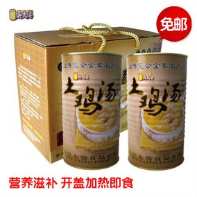 新洲特产汪集鸡汤吴太婆土鸡汤罐头方便速食汤无添加1300g*2罐