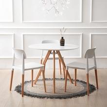 洽谈桌北欧餐桌圆形餐厅奶茶甜品店桌子创意休闲简易桌桌椅组合