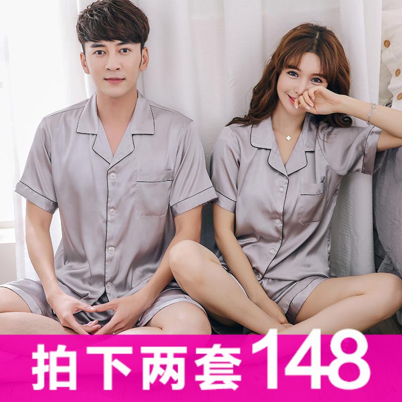 中年女性短袖衬衣