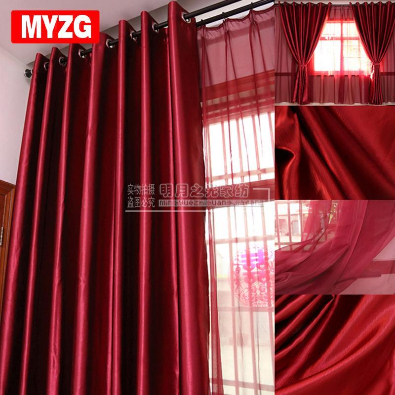 酒红色窗帘