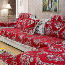 新款红色喜庆婚庆欧式风格四季坐垫沙发巾定制L形贵妃坐垫抱枕套