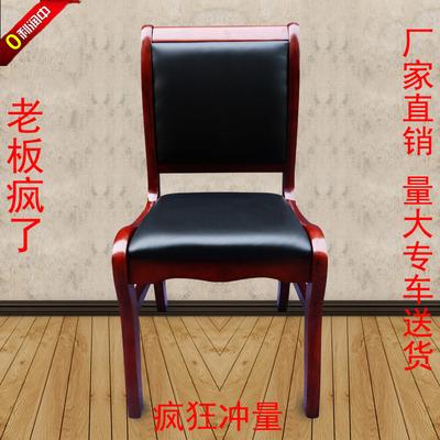 实木四脚椅多少钱