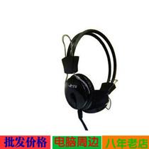 接口用3.5mm入耳式耳机重低音炮手机线控男女挂耳式耳麦安卓
