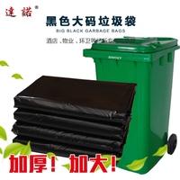 物业垃圾袋加厚黑色超大号酒店宾馆垃圾桶塑料袋厨房环卫清洁批发