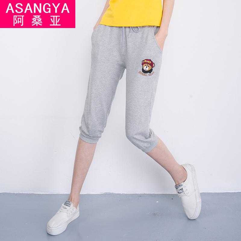 女款短裤运动纯棉