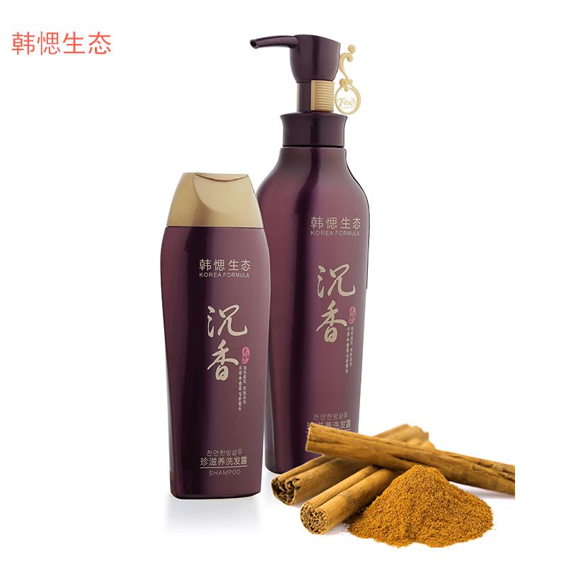 韩愢洗发水