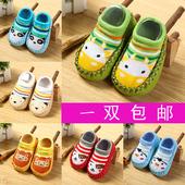 儿童地板袜春秋季婴儿袜子宝宝袜早教薄棉袜套隔凉防滑厚底学步鞋