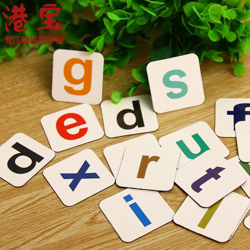 软磁性教学小写26个英文字母数字大写字母冰箱贴磁铁家用