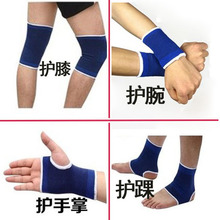 Baggage sports equipment knee, wrist, palm, ankle, basketball, badminton fitness sports goods for men and women