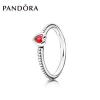潘多拉心戒指