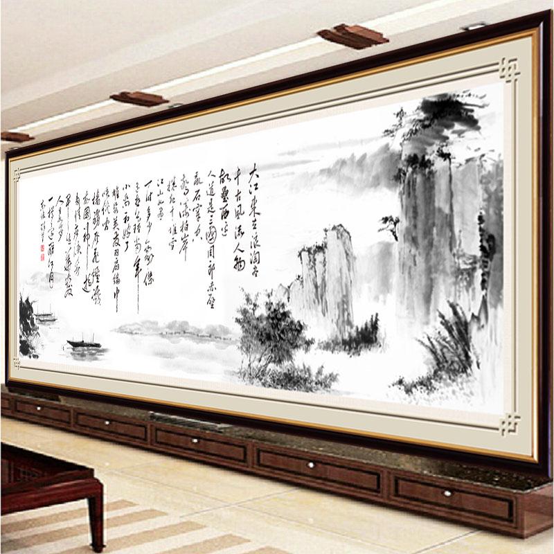 客厅古典字画