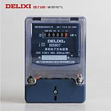Delixi single-phase household electronic meter Watt-hour meter Power consumption meter 5-20A Genuine special offer