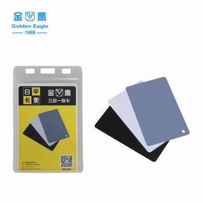 金鹰 18度灰卡 白平衡卡 中灰卡 黑白灰三色卡 便携