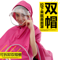 男女电动车雨衣成人单人