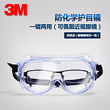 3M goggles labor insurance anti-splash 1621 protective glasses transparent riding sand-proof industrial sanding dust eye mask