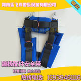 Bungee accessories safety belt children's steel frame trampoline trampoline elastic rope adjustment rope safety buckle bed rope