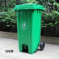 金保240升塑料户外垃圾桶大号120L100L加厚小区环卫室外中侧脚踏