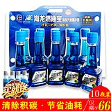 The new Sinopec fuel oil addition of carbon gas additive genuine maintenance car cleaning agent 10 bottles of 66 yuan