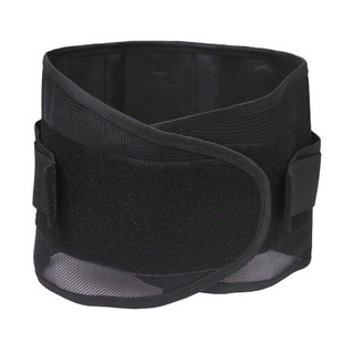 顺丰 佳禾护腰带D02腰椎护腰带网状钢板腰围男女通用保暖透气TL