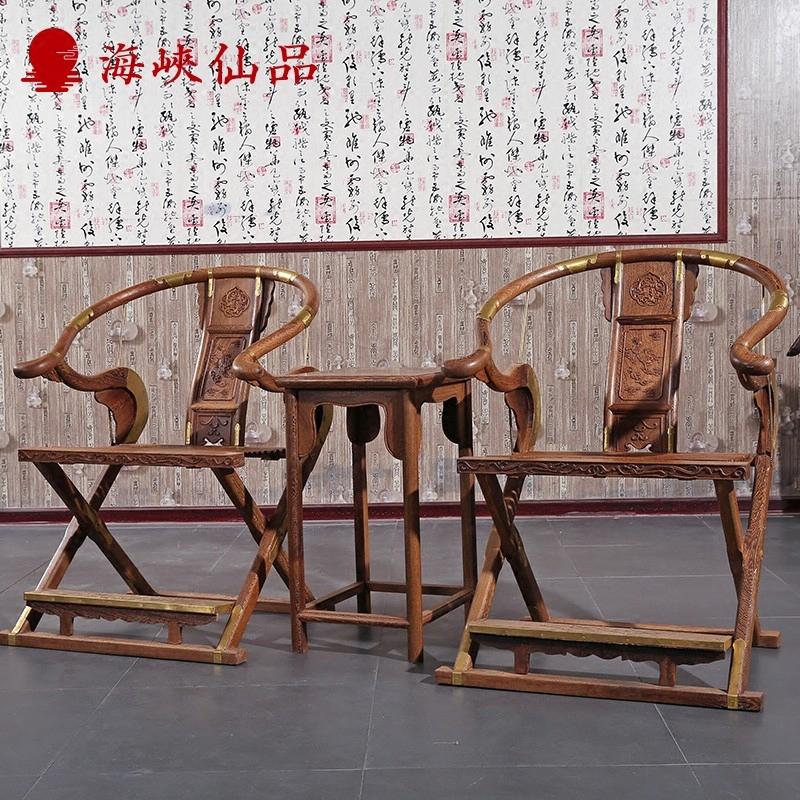 红木家具鸡翅木交椅实木仿古中式圈椅三件套折叠椅太师椅阳台凉椅