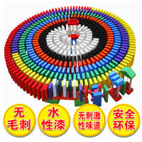 Hemu Extra large Domino 500 pieces 1000 pieces of wooden organs Children's adult intelligence toys