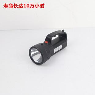 华荣BAD301防爆强光工作灯 防水手电筒 手提式巡逻灯 强光探照灯