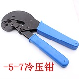 Cable TV RG6 RG11 F head cold pressure pliers -5-7-9 cold pressure F head CCTV crimping pliers