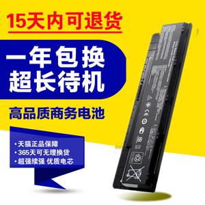 华硕ASUS A32-N56 N46V N56VZ N76VM N56DY N56DP笔记本电池