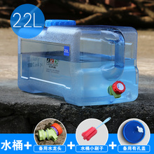 储水桶饮水桶车载野餐蓄水桶户外野营装水桶家用水箱储备水桶
