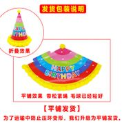 Birthday hat cake decoration cake card birthday decoration children birthday hat party hat party arrangement
