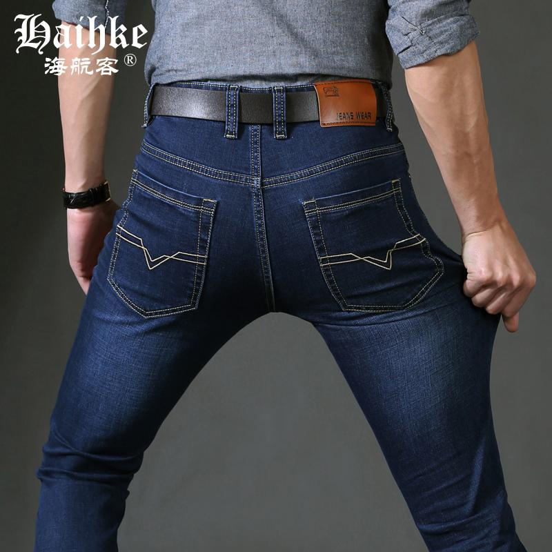 秋冬款新款牛仔裤