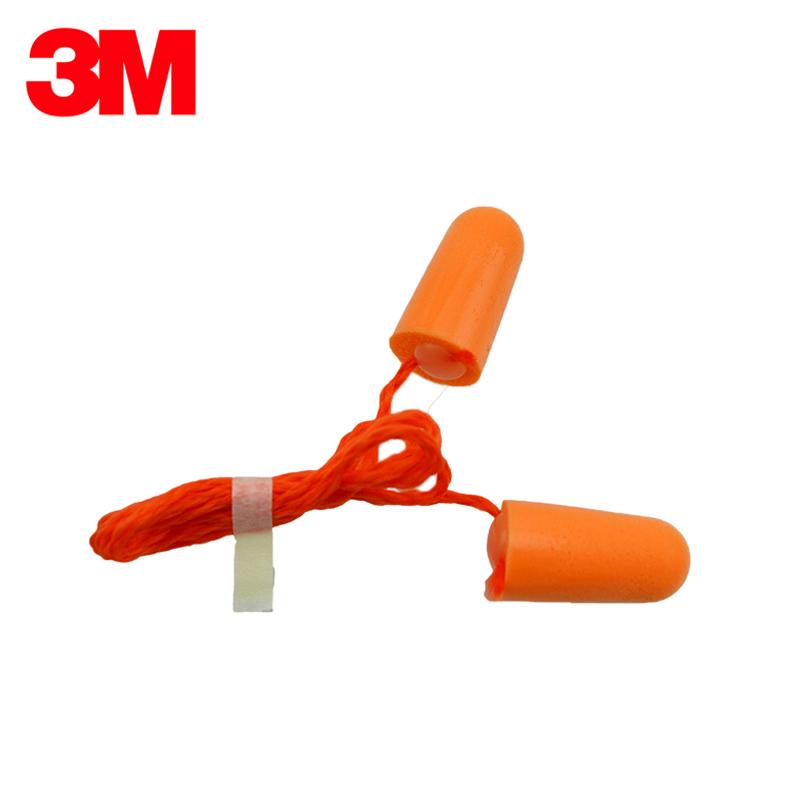 3M隔音耳塞1110防噪音睡眠学习工作带线子弹型可揉搓保护听力耳罩3元优惠券