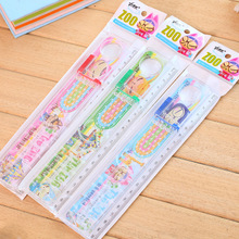 迷宫游戏 韩国创意迷宫直尺子益智趣味20cm学生礼品文具 带放大镜