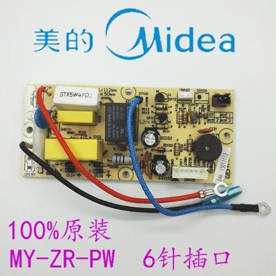 美的電壓力鍋配件PCS503/PCS503B/PCS505B/PCS506B電源板主板線路包郵