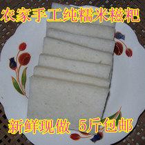 糕点5斤包邮年糕纯糯米新鲜糍粑湖北农家手工糍粑