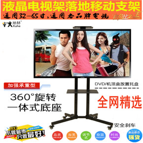 通用32-65寸电视移动推车 舞台电视柜 电视落地支架 带轮通用架