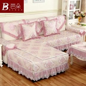 欧式亚麻沙发垫布艺四季通用防滑简约现代客厅沙发套罩巾组合套装