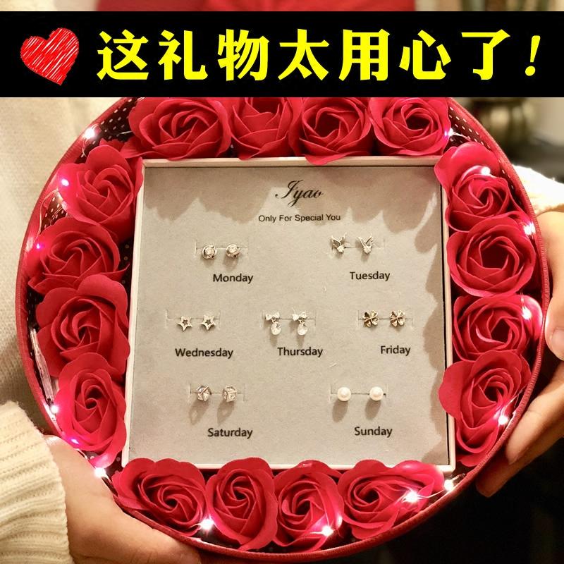 情人节礼物送女友浪漫生日礼物女生闺蜜diy韩国创意特别实用友情