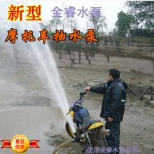 摩托车水泵2寸1寸抽水泵灌溉泵洗车泵汽油抽水机离心泵农用泵 新款