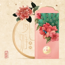 2019 personality hand-painted retro red envelopes custom wedding New Year gift bronzing wedding red bag is sealed