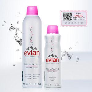 正品Evian依云矿泉水喷雾大喷300ml+150ml保湿补水控油定妆爽肤水