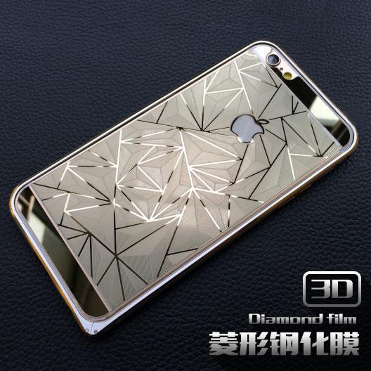 iphone6 plus钢化玻璃膜 苹果5s前后背膜3D立体菱形电镀手机贴膜