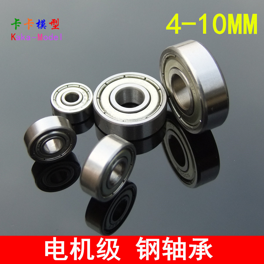 high-quality thick bearing steel bearing miniature high-speed motor bearing model